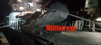 Οι μεγάλες ζημιές στο «Γαύδος» μετά το επεισόδιο με τους Τούρκους στα Ιμια (pics/video)