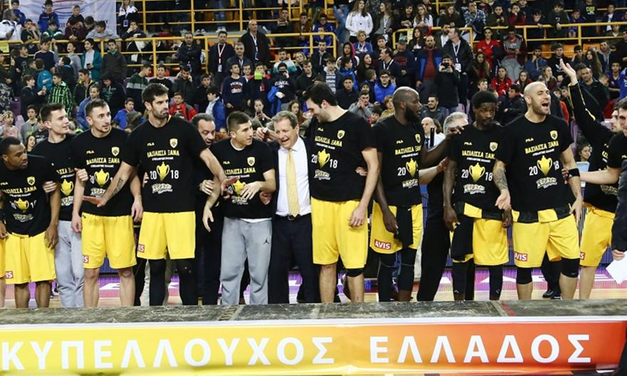 Παρέα με το… Κύπελλο η μπασκετική ΑΕΚ στο ΟΑΚΑ!