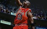 Χρόνια Πολλά Μάικλ Τζόρνταν! Χρόνια Πολλά μπάσκετ! Οι 100 καλύτερες φωτογραφίες του «Air» (part IΙ)