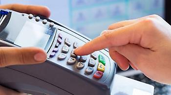 Πληρωμή φόρων με πιστωτική κάρτα μέσω Taxisnet