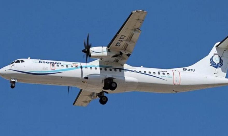 Νεκροί οι 66 επιβαίνοντες του ιρανικού αεροσκάφους που συνετρίβη