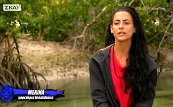Survivor 2018: Τα «καρφιά» της Μελίνας για την συμπεριφορά της Μαρίνας Πήχου!