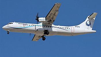 Bρέθηκαν τα συντρίμμια του αεροσκάφους που συνετρίβη στο Ιράν