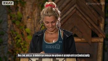 Survivor: Κόκκαλο η Κωνσταντίνα Σπυροπούλου με το ποσοστό των γυναικών που φτάνουν σε οργασμό!