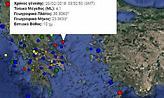 Σεισμός 4,1 Ρίχτερ στην Αλόννησο