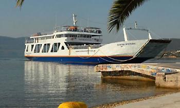 Φθιώτιδα: Τραυματισμός επιβάτη στο πλοίο της γραμμής