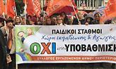 Διαμαρτυρία των εργαζομένων στους παιδικούς σταθμούς έξω από το υπ. Εσωτερικών