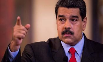 Βενεζουέλα: Κυκλοφόρησε το «petro» το ψηφιακό νόμισμα του Μαδούρο