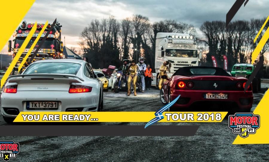 To 11o Motor Festival επιστρέφει ακόμη πιο ανατρεπτικό στα Ιωάννινα!