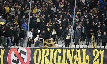 ΑΕΚ στους οπαδούς της: «Να είστε ιδιαίτερα προσεκτικοί στο Κίεβο»