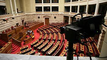 Live η συζήτηση στη Βουλή για την προανακριτική
