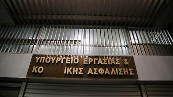Υπουργείο Εργασίας: μειωμένες οι εισφορές ελεύθερων επαγγελματιών το 2018