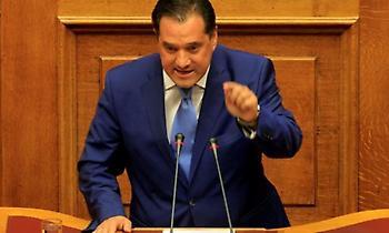 Γεωργιάδης: Να ψηφίσετε ΝΑΙ στη διαδικασία διότι θέλω να πάω να δικαστώ