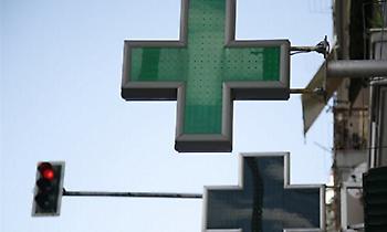 Νόμιμο έκρινε το ΣτΕ το άνοιγμα του επαγγέλματος του φαρμακοποιού