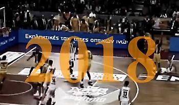 To «1968» έδωσε ώθηση στην ΑΕΚ για το Κύπελλο (video)