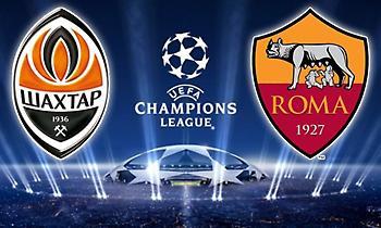 LIVE: Σαχτάρ-Ρόμα 0-0