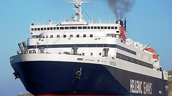 Στο λιμάνι του Πειραιά επέστρεψε το πλοίο «Νήσος Ρόδος» λόγω μηχανικής βλάβης