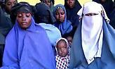 Νιγηρία: Δύο κορίτσια νεκρά σε επίθεση της Μπόκο Χαράμ σε σχολείο