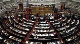 Υπόθεση Novartis: Προανακριτική για δέκα πολιτικά πρόσωπα αποφάσισε η Βουλή