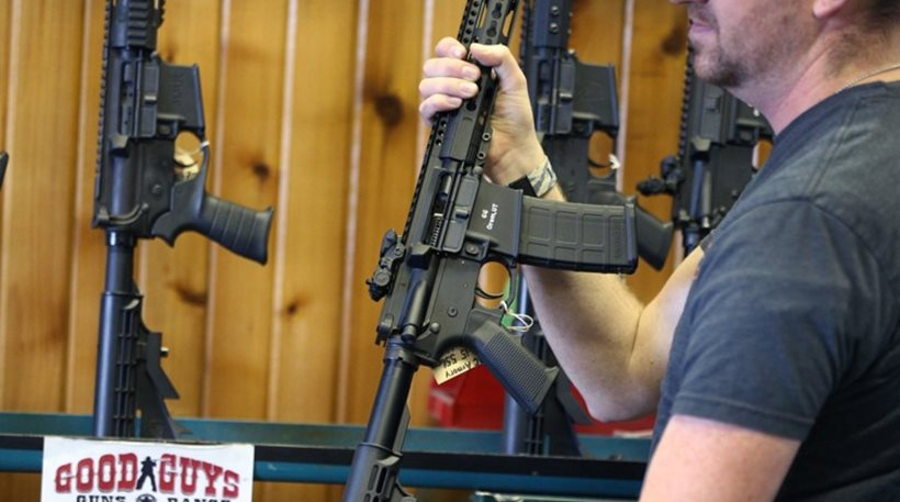 ΗΠΑ: Βρέθηκε οπλοστάσιο στο σπίτι εφήβου που απειλούσε να επιτεθεί στο λύκειό του