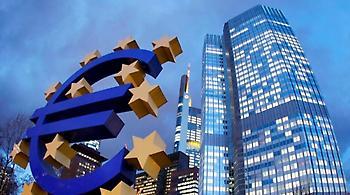 ΕΚΤ: Οι Αρχές κάθε χώρας αποκαλύπτουν υποθέσεις ξεπλύματος χρημάτων από τράπεζες, όχι εμείς