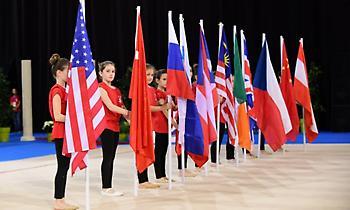 Με 233 αθλήτριες από 21 χώρες το «4ο Aphrodite Cup»