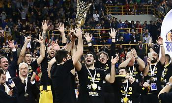 Το Κύπελλο στην τροπαιοθήκη της ΑΕΚ (pic)