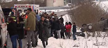 Σλοβακία: Αυτοκίνητο έπεσε πάνω σε παιδιά -12 τραυματίες