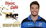 Πολυτιμότερος στη Volley League ο Σέιφερτ