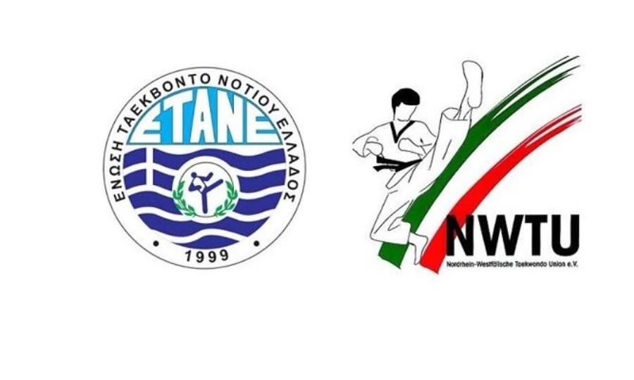 Με τη συμμετοχή 1.405 αθλητών/ητριών το Ανοιχτό Διασυλλογικό Πρωτάθλημα τάε κβον ντο