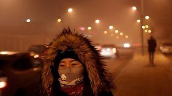 Συναγερμός στη Μογγολία: Η ρύπανση στο Ουλάν Μπατόρ είναι μεγαλύτερη από το Πεκίνο
