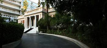 Συνεδρίαση του ΚΥΣΕΑ υπό τον πρωθυπουργό για τα ελληνοτουρκικά