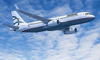 Αναστάτωση από βλάβη σε πτήση της Aegean προς Βιέννη