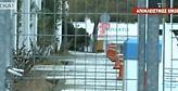 Επίθεση αγνώστων στα γραφεία της Novartis στη Μεταμόρφωση
