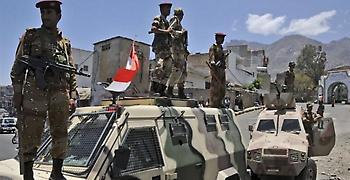Υεμένη: Τουλάχιστον 14 νεκροί σε επίθεση τζιχαντιστών στην αντιτρομοκρατική