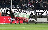 Το πανό των οπαδών του ΠΑΟΚ με τη σημαία της Βουλγαρίας (pic)