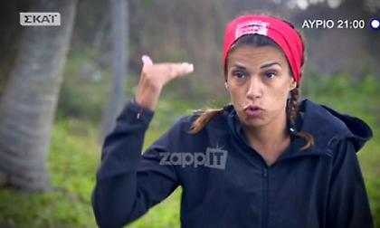 Survivor: Η Κωνσταντίνα Σπυροπούλου στην αιώρα και η Ελένη Χατζίδου με το φτυάρι!