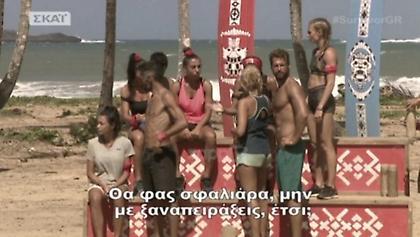 Survivor: Αρπάχτηκαν Χατζίδου-Σπυροπούλου! «Θα φας σφαλιάρα», «να τα λες στην κάμερα άμα σε παίρνει»