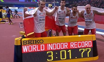 «Έκλεψαν» το χρυσό στις σκυτάλες με Παγκόσμιο ρεκόρ οι Πολωνοί!
