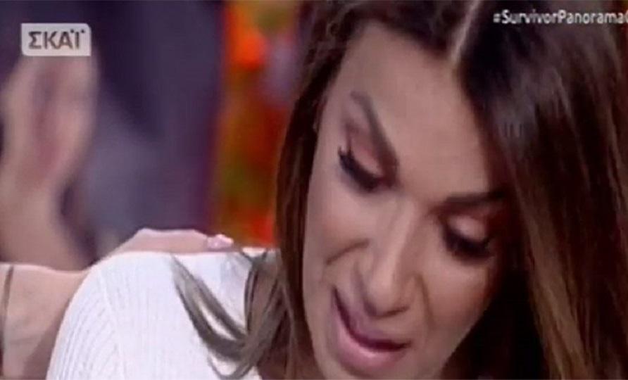 Πλάνταξε στο κλάμα η Ελένη Χατζίδου στο Survivor Πανόραμα (video)