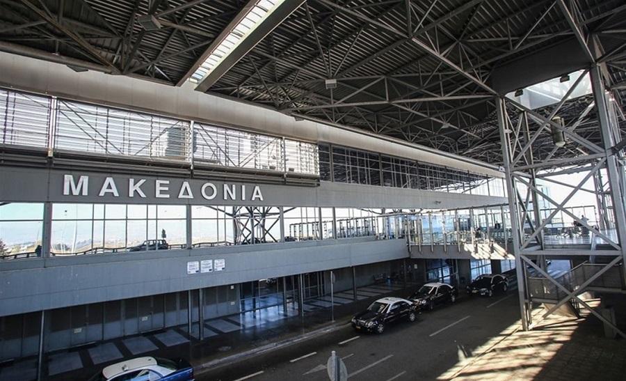 «Αστακός» το αεροδρόμιο Θεσσαλονίκης λόγω… ΠΑΟΚ