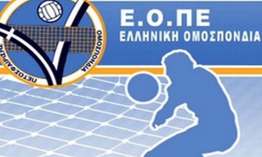 Το πρόγραμμα της 19ης αγωνιστικής της Volley League γυναικών
