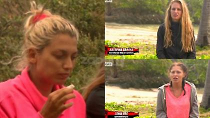 "Survivor: Νέο ""θάψιμο"" σε Σπυροπούλου από Ξένια–Δαλάκα! «Δεν ξέρω πώς σκέφτεται στο μυαλό της»"