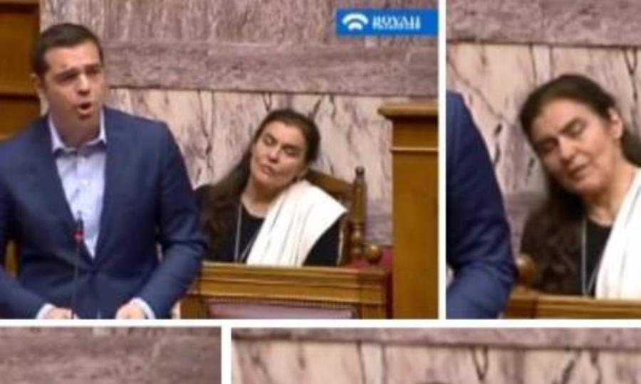 Νύσταξε η Κονιόρδου στην ομιλία του Τσίπρα! (video)