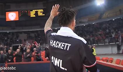 Το βίντεο της επιστροφής του Ντάνιελ Χάκετ στο ΣΕΦ (video)