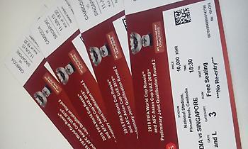 Πάνω από 1,3 εκατ. εισιτήρια πωλήθηκαν ήδη για το Μουντιάλ