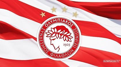 Συλλυπητήρια ανακοίνωση του Ολυμπιακού για Σφαιρόπουλο