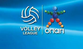 Το πρόγραμμα της 21ης αγωνιστικός της Volley League