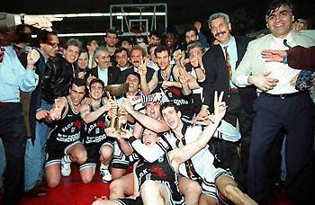Το Κύπελλο Korac του ΠΑΟΚ