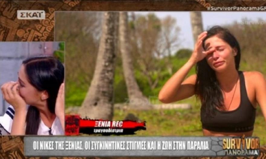 "Survivor: Ξέσπασε σε κλάματα η Ξένια στον αέρα του ""Πανόραμα""!"
